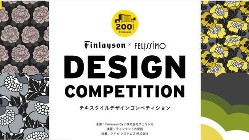 designcompetition