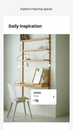 IKEA アプリ画面