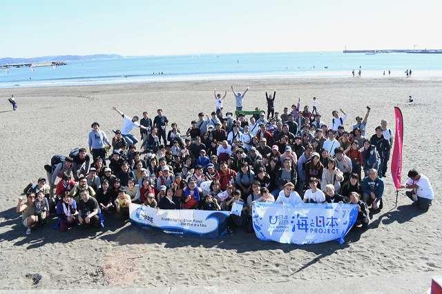 ゴミ拾い団体 NPO法人 海さくら