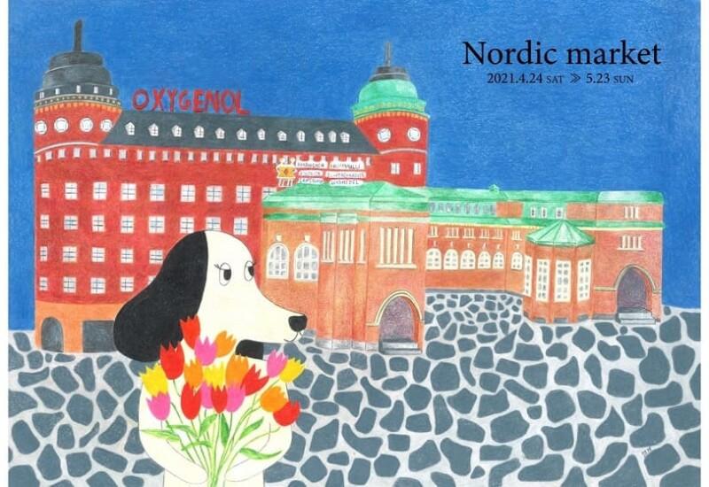 Nordic market